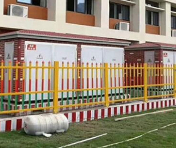 Why Is FRP Fencing A Simple and Efficient Defense Method?cid=3